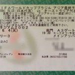 OVER40のアキレス腱断裂治療日記【24日目】