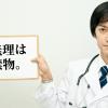 OVER40のアキレス腱断裂治療日記【113日目】