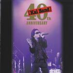 甲斐バンド 40th Annivarsary Tour 2014@関内ホールに行ってきました。