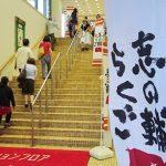 行ってきました!志の輔らくごin下北沢 本多劇場プロデュース『牡丹灯籠』2015。