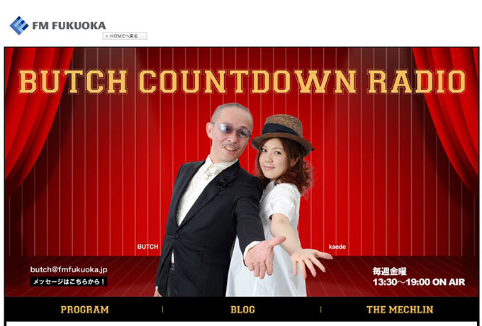 Butch Countdown Radio