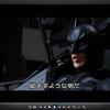 PCでCPRM対応DVDを再生するため『PowerDVD 13 Deluxe』を使ってみました。