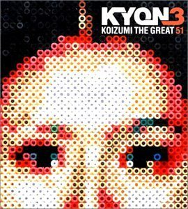 KYON3
