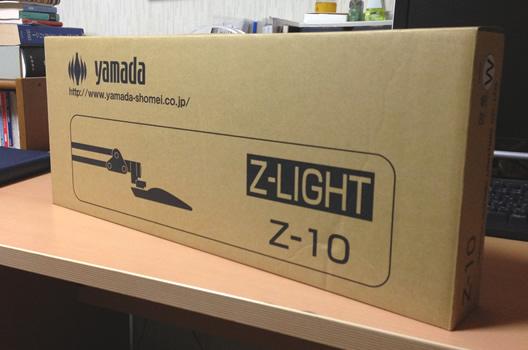 山田照明 ゼットライト02