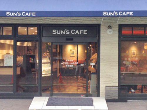 SUN'S CAFE