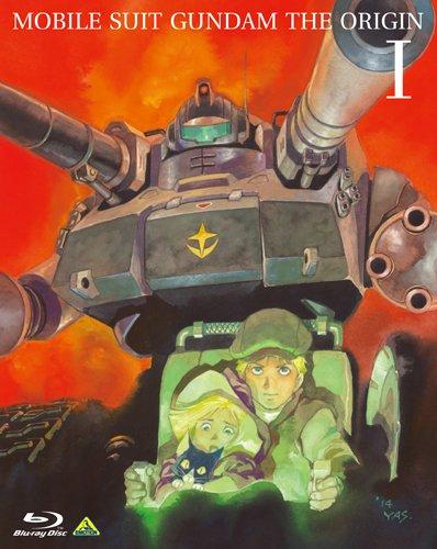 機動戦士ガンダムTHE ORIGINⅠ 青い瞳のキャスバル
